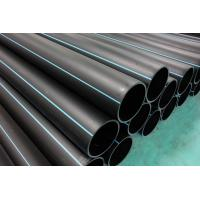 China Ginde HDPE pipe for water supply on sale