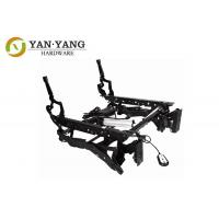 China High Quality single seat Metal Electric Recliner Sofa Chair Mechanism on sale
