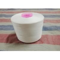 China Smooth Surface 100 Spun Polyester Sewing Thread 100% Virgin 5000Y Super Bright on sale