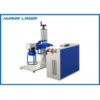 High Speed Automatic Laser Marking Machine Compact Structure Easily Operating Manufactures