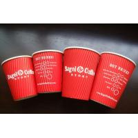 Customized 8oz Ripple wall paper coffee cups 235ml paper cup Manufactures