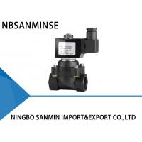 Z8 Reinforced Nylon Plastic Solenoid Valves For Water Industrial / Irrigation Solenoid Valve Manufactures