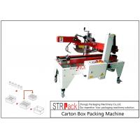 Flaps Carton Packing Machine / Automatic Carton Folding Machine With Both Sides Drive Manufactures