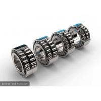 Reliable Double Row Taper Roller Bearing Telescope Internal Gears Bearings Manufactures