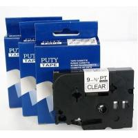 Buy cheap Compatible Tz Tape For Brother P Touch Label Tape Machine from wholesalers