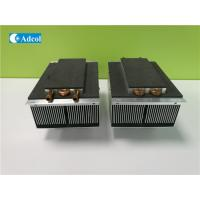 80W 24VDC Peltier Thermoelectric Liquid Cooler Water Cycle Refrigeration Manufactures