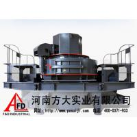 China YuKuang china hammer sand making machine price for supplier on sale