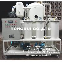 Quality Dielectric Insulation Oil Purification and Filtration Equipment for sale