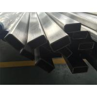 Buy cheap Grade 240 TP304 food grade stainless steel pipe Cold Rolled Inside Outside from wholesalers