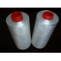 Flying Shuttle Machine Embroidery Thread Manufactures