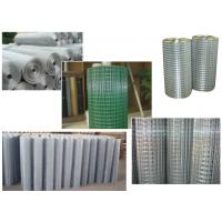 Rigid Pvc Coated Wire Mesh Rolls , Rectangle / Square Wire Mesh Fencing Manufactures