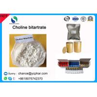 Nootropics Bulk Powder Choline bitartrate CAS 87-67-2 For Memory Improving And Mental Alertness Manufactures