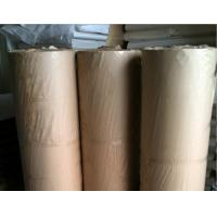 kraft paper manufacture supply high quality kraft paper