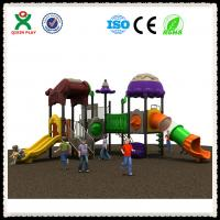 China Home Playground Ideas Used Child Outdoor Playground Equipment For Home Use QX-012C on sale