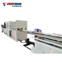 China Plastic Extruder PVC Ceiling Panel Making Machine For Kitchen Bedroom Hotel on sale