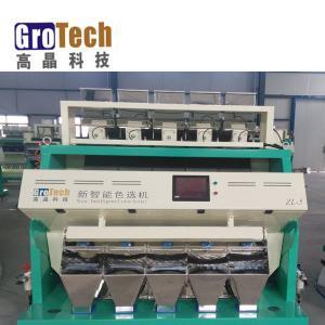 Rice Colour Sorter Machine,Máquina que clasifica del arroz Manufactures