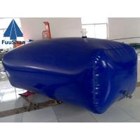 Fuushan High Quality Fleixible/Collapsible/Folding TPU/PVC Water Storage Tank Manufactures