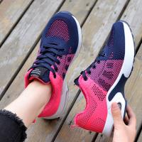 China Anti Slippery Winter Sport Shoes , Winter Track Shoes Wear Resistant on sale