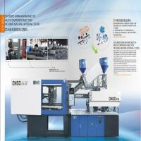 ZSH 650 Mixed color injection molding machine Manufactures