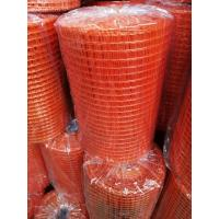 10mm * 10mm 120g / m2 Plaster Stucco  Fireproof Fiberglass Mesh for Wall Reinforcing Manufactures