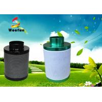 Cartridge Grow Room Carbon Filter 400mm Height For Plant Growing Ventilation Manufactures