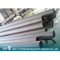 OD88.9mm CP Alloy Welding Titanium Pipe ASTM B338 / ASTMB862 For Industrial Use Manufactures