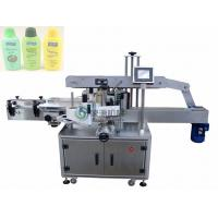 Auto OPP Hot Automatic Labeling Machine 20000 bph For Beer Round Bottle Manufactures