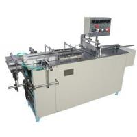 semi-automatical  3d packing machine Manufactures