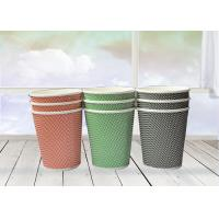 Household Disposable Tea And Coffee Cups Customized Logo Printed Manufactures