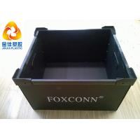 Reusable Lightweight Plastic Antistatic ESD Turnover Boxes For Electronic Components Manufactures