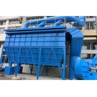 China Blue Environmental Protection Equipment , Backflushing Mechanical Dust Collector on sale