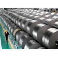 Buy cheap SGCC Cold Rolled Grain Oriented Electrical Steel Coils Thickness 0.12mm-4.0mm from wholesalers