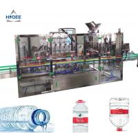 3-5l Mineral Water Filling Machine / 300 Bph Filling And Capping Machine 1800 Kg Manufactures