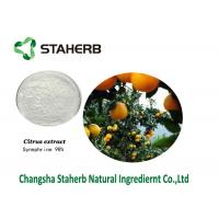 Synephrine 94-07-5 Organic Plant Extracts Medicine Material For Weight Loss Manufactures