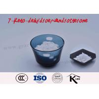 7-Ketodehydroepiandrosterone Strongest Fat Burning Steroid 7-Keto DHEA CAS 566-19-8 Manufactures
