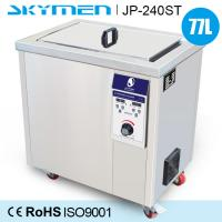 Dual Tanks Benchtop Ultrasonic Cleaner , Ultrasonic Cleaning Equipments With Filter / Drying Tank Manufactures