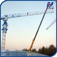 Building Flat Top Tower Crane 5 t Capacity Real Estate FOB Quotation Manufactures