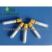 Medical Serum Collection Tubes 1ml - 8.5ml SST Tube , Yellow Cap Manufactures