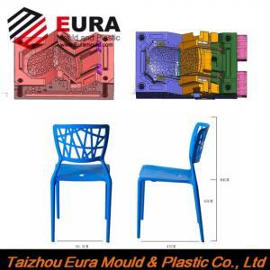 EURA Zhejiang Taizhou high quality plastic chair injection mould making factory Manufactures