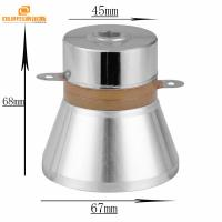 Low Frequency Ultrasonic Cleaning Machine Parts Piezoelectric Cleaning Transducer 28K 100W With CE Manufactures