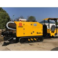 Quality Pipe Pulling No Dig Directional Boring Equipment For Urban Water Supply for sale
