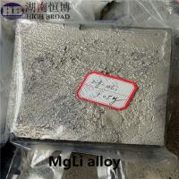 China Magnesium Lithium master alloy , MgLi 10% alloy ingot on sale