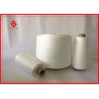 China Knotless Paper Cone RW Polyester Textured Yarn Super Bright Anti - Bacteria on sale