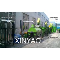 Centrifuge Dewatering Plastic Washing Line For PET / HDPE / PP flakes Manufactures