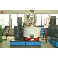 500L / 1000L High Speed Mixers , 900 Kg Hour Industrial Mixing Machines Manufactures