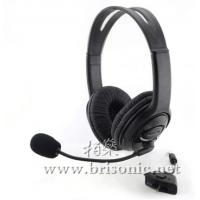 China xBox 360 gaming headset X8900 on sale