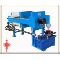Buy cheap Hydraulic Compact Filter Press(Series 450) from wholesalers
