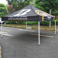 Waterproof Personalized Tent Canopy, Heavy Duty Custom Folding Canopy Tent Manufactures