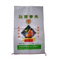 Gusset Side BOPP PP Laminated Woven Bags / Polypropylene Packaging Bags Manufactures
