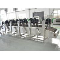 China Small Continuous Mesh Conveyor Belt Dryer 304 Stainless Steel Materials on sale
